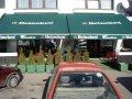 Poslovni prostor: Bjelovar, uslužna djelatnost i trgovina , 686 m2 (prodaja